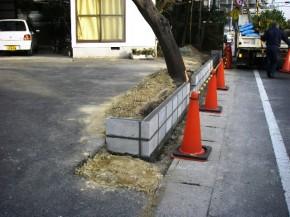ブロック解体 新規ブロック積み 完了
