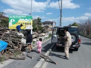 薪を豊田市から取りに来ていただけました。